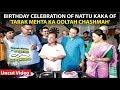 "Birthday Celebration Of Nattu Kaka Of ""Tarak Mehta Ka oolta Chashma"""