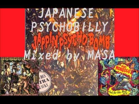 JAPANESE PSYCHOBILLY !!