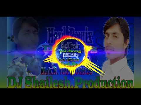 Lage Sawan Ka Mahina Murli Bajege Jarur Dj Shailesh Allahabad 7607502829