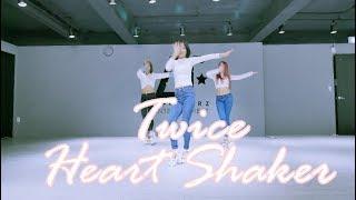 [K-pop] Twice 트와이스 - Heart Shaker (하트쉐이커) Full cover Dance 커버댄스