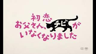 頑固で無口な昭和の男を体現する藤竜也さん演じる夫・勝さんと、甲斐甲...