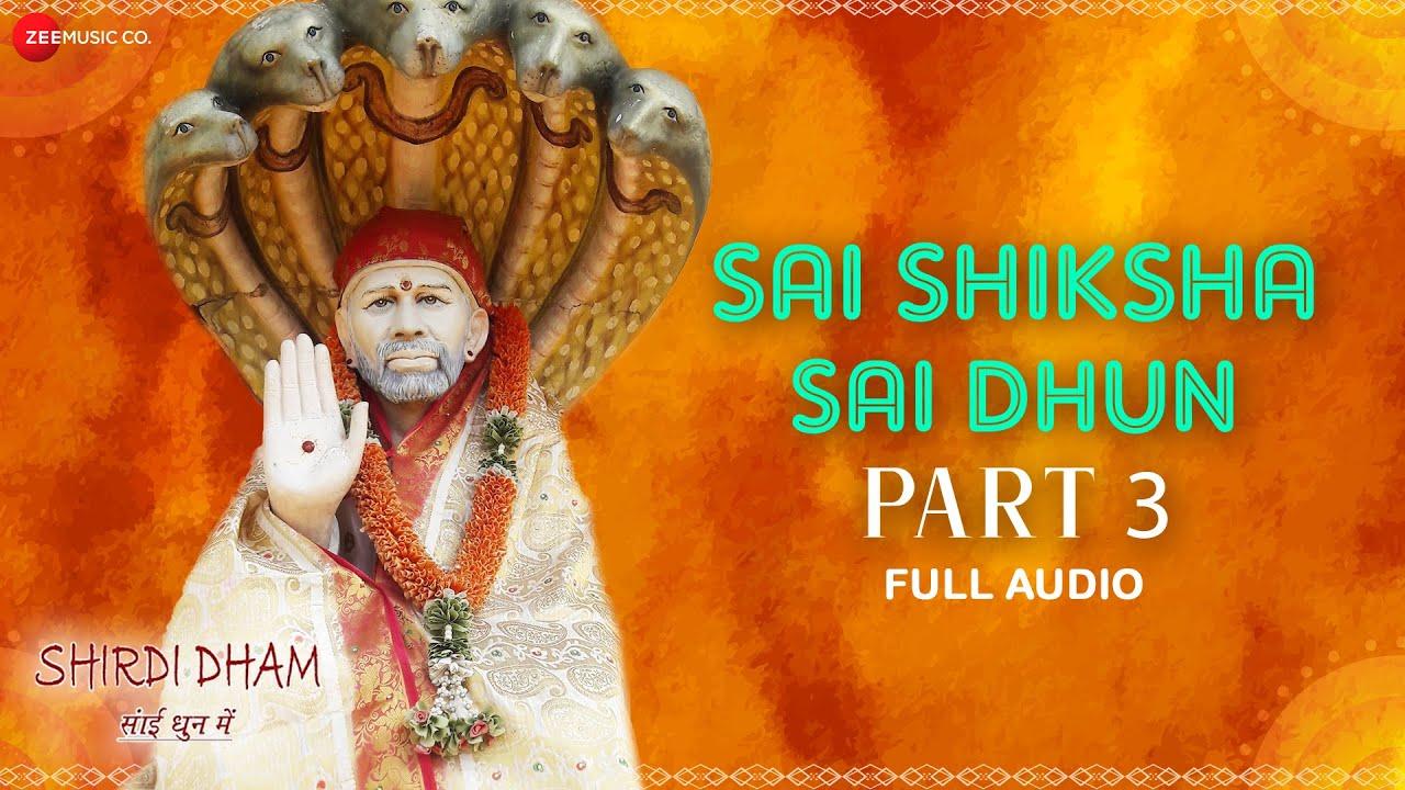 Sai Shiksha - Part 3 | Shirdi Dham - Sai Dhun Main | साई धुन | Kavita Krishnamurti, Sanjeev Sharma