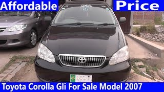 Toyota Corolla Gli For Sale Model 2007 | Price Detail, Specs & Features