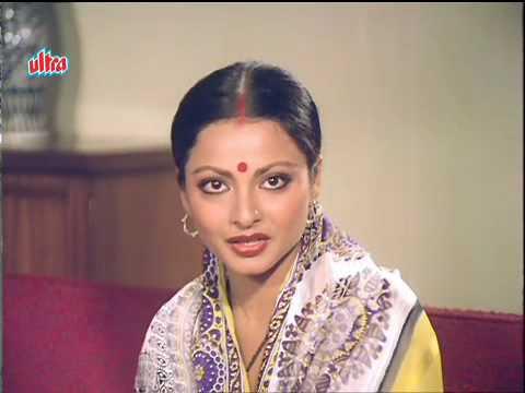 Rekha's Dream - Ghar Scene