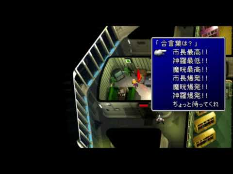how to get elemental materia ff7