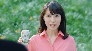 戶田惠梨香、大森南朋SUNTORY 金麥糖質75%Off「開電視的大森」「人文字7...