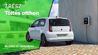 Az elektromos autó töltése otthon - ŠKODA iV AKADÉMIA VII. RÉSZ