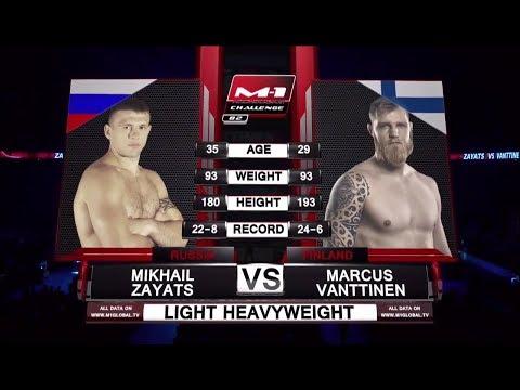 Михаил Заяц vs Маркус Вянттинен, M-1 Challenge 82
