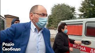 Реакція голови МОЗ Степанова на умови праці медиків під час коронавірусу в Україні