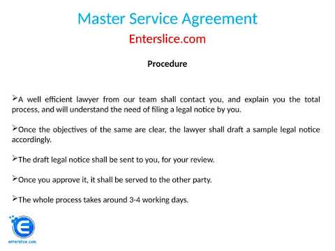 Master Service Agreement