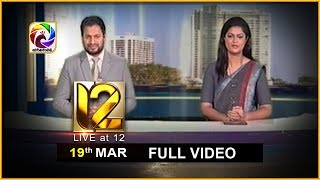 Live at 12 News – 2019.03.19