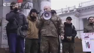 Акция украинских радикалов в Киеве