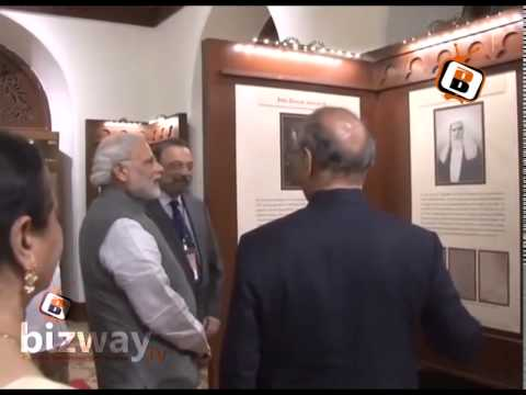PM Modi inaugurates judicial museum of Bombay High Court (Bizway)