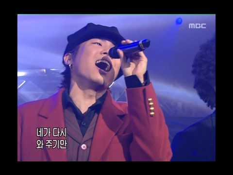Whee Sung - The day we met again, 휘성 - 다시 만난 날, Music Camp 20031025