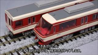 【Nゲージ】 鉄コレ 西鉄 8000形をNゲージ化する