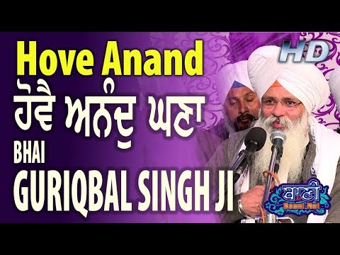 Live-Guriqbal-Singh-Ji-Amritsar-Punjab-14-March-2019
