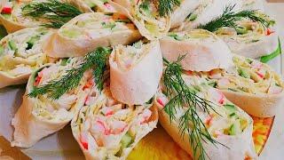 Праздничный рулет из лаваша / Новогодняя закуска / Лаваш с начинкой