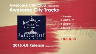 Awesome City Club - It's So Fine