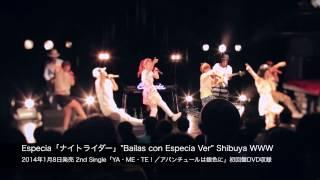 "Especia「ナイトライダー」""Bailas con Especia Ver"" Shibuya WWW 2nd S..."