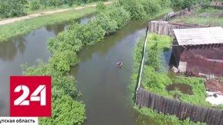 Паводок в Иркутской области: ситуация остается катастрофической - Россия 24