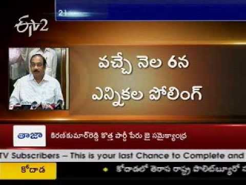 ZPTC, MPTC elections in AP on 6 April