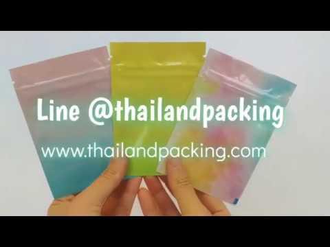 ถุงซิปล็อค ใหม่มาแรง สุด Cute รุ่นเรนโบว์ -THAILAND PACKING