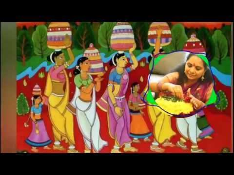 o nirmala Bathukamma song