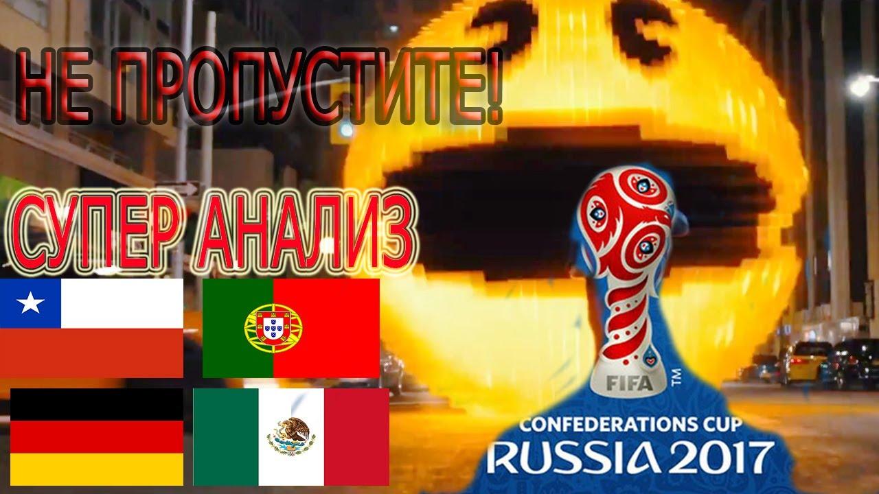 Прогноз на матч челси-арсенал 22.03.17