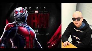 宇多丸 アントマンの映画批評を語る シネマハスラー2015   2016