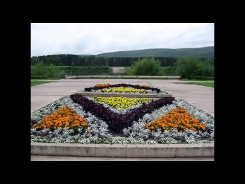 Зеленогорск Красноярский край