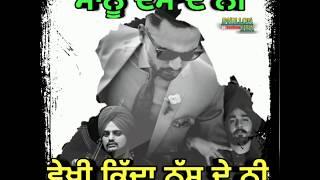Gambar cover Old School Prem Dhillon ft. Sidhu Moose Wala New Punjabi Song 2020 / Whatsapp Status Punjabi Songs