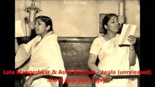 Gambar cover Lata Mangeshkar & Asha Bhosle - Jwala (1958) - 'aha le gayi'