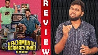 Nenjamundu Nermaiyundu odu Raja Movie Review | Rio Raj | RJ Vigneshkanth | NNOR REVIEW