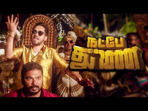 Hiphop Tamizha Adhi's 'Natpe Thunai' Official First Look | Latest Tamil Movie Trailer