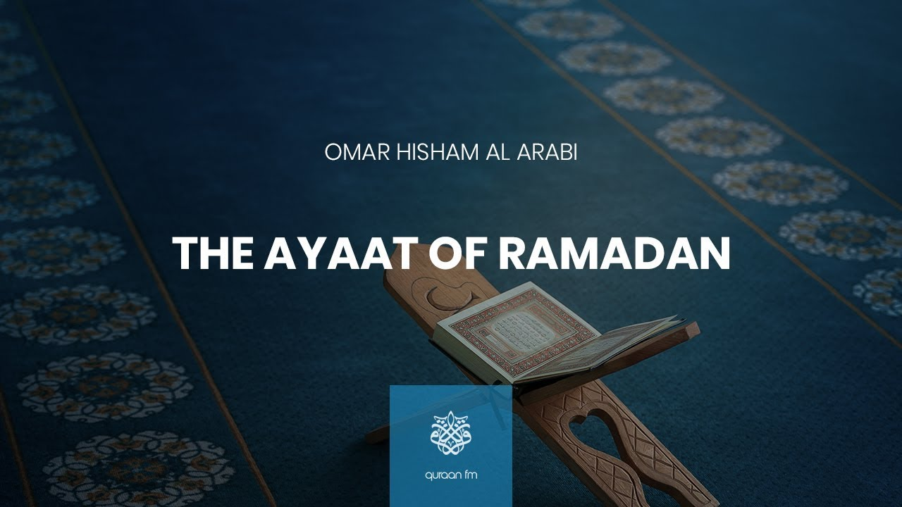 The Ayah of Ramadan | Omar Hisham Al Arabi | Ramadan 2019 | شهر رمضان