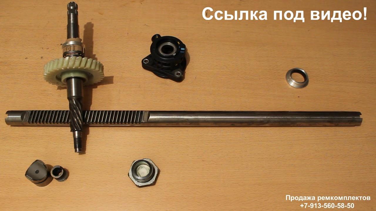 РЕМОНТ РУЛЕВОЙ РЕЙКИ | Устраняем стук рулевой рейки БЕЗ снятия и разбора HONDA CIVIC 5D