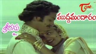 Mudda Mandaram Telugu Movie Songs | Shri Rasthu | Poornima | Pradeep