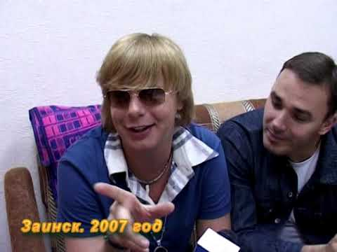 Из архива Зай-ТВ: какие звезды российской эстрады выступали в Заинске