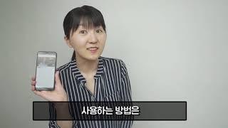 영어 리스닝 앱 1 Video Everyday의 홍보 …