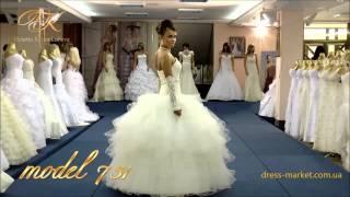 Свадебное платье с фатиновой юбкой №751
