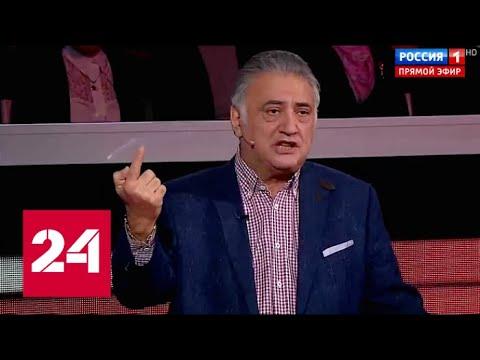 Семен Багдасаров предложил план по спасению Украины - Россия 24