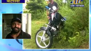 mans dies in road accident