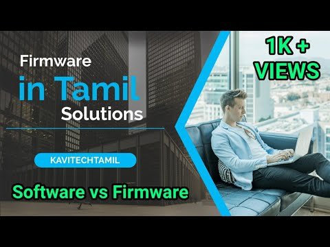 what-is-firmware-?- -software-vs-firmware- -with-real-time-examples- -in-tamil- -kavitechtamil
