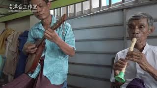 Ensemble Insein