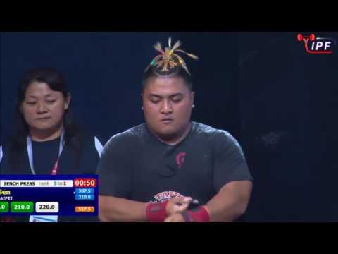 Sen Yang - 817.5kg 7th Place 105kg - IPF World Classic Powerlifting Championships 2017