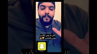 جلد #النصر بعد مباراة #الاتحاد و ضياع #الدوري