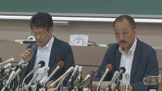 タックル問題、日大再回答で関学大が会見 被害選手の父親も出席(2018年5月26日) thumbnail