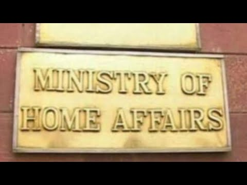 MHA declares 9 individuals as designated terrorists under provisions of UAPA Act| Morning News| 02-7