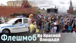 Download Гимн России! Аж дух захватывает. Mp3 and Videos