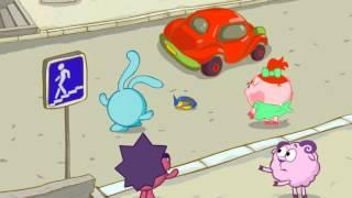 Смешарики   По дороге со Смешариками Игра знаками